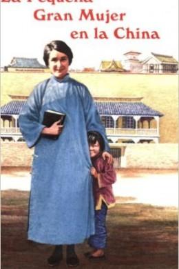 La pequeña-gran-mujer-en-la-China