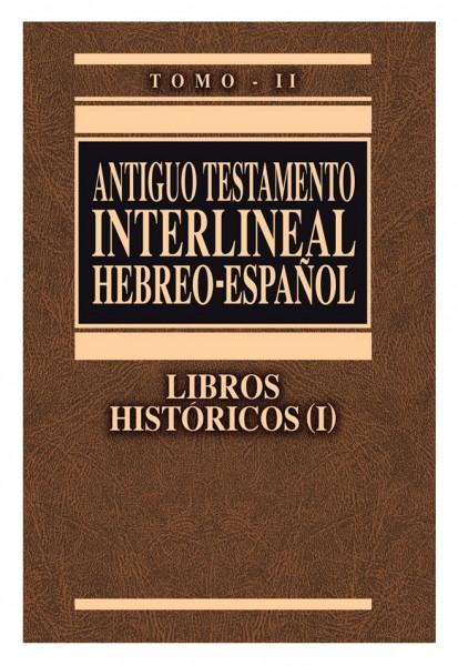 -antiguo-testamento-interlineal-hebreo-espanol-tomo-2