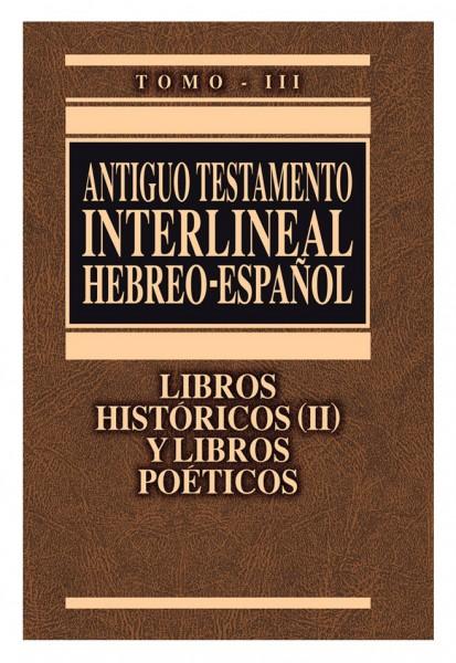 -antiguo-testamento-interlineal-hebreo-espanol-tomo-3