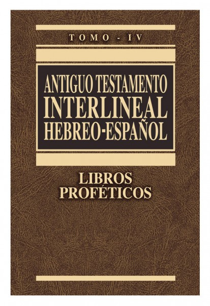 antiguo-testamento-interlineal-hebreo-espanol-tomo-4