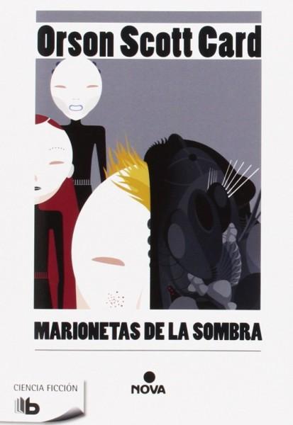 marionetas_de_la_sombra